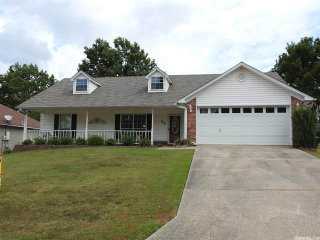 2118 Cedar Ridge, Benton, AR 72015 (MLS #21030045) :: United Country Real Estate