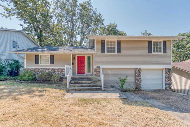 308 Wind Hill, North Little Rock, AR 72118 (MLS #21030069) :: United Country Real Estate