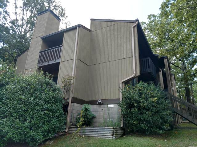 500 Green Mountain #1, Little Rock, AR 72211 (MLS #21030189) :: United Country Real Estate