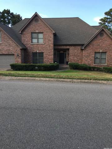 4900 Sugar Maple, Little Rock, AR 72212 (MLS #21030737) :: United Country Real Estate