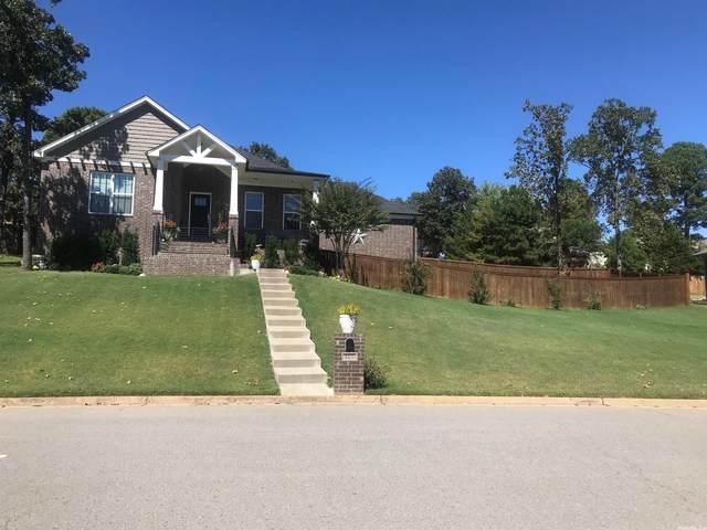 112 Beaver Creek Lane, Maumelle, AR 72113 (MLS #21031209) :: The Angel Group