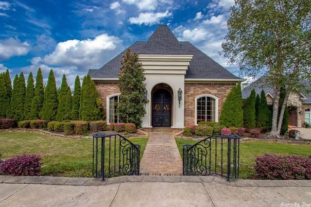 418 Suncrest, Bryant, AR 72022 (MLS #21033624) :: Liveco Real Estate