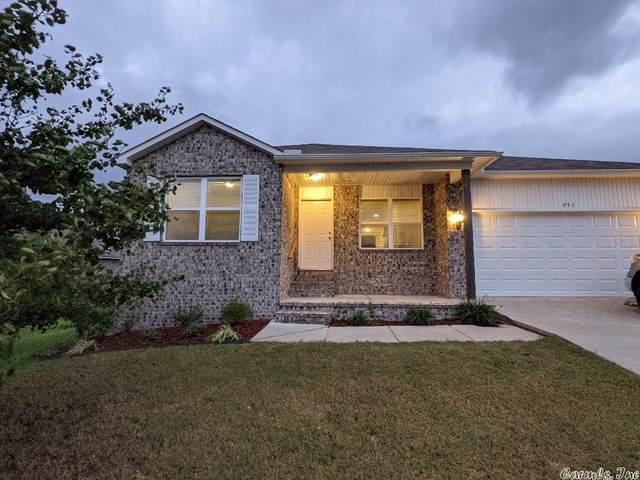 951 Pinehurst, Cabot, AR 72923 (MLS #21033900) :: Liveco Real Estate