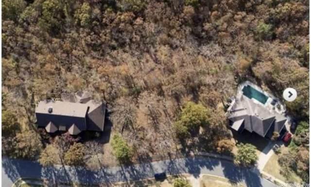 4 Chimney Rock, North Little Rock, AR 72120 (MLS #21034259) :: Liveco Real Estate