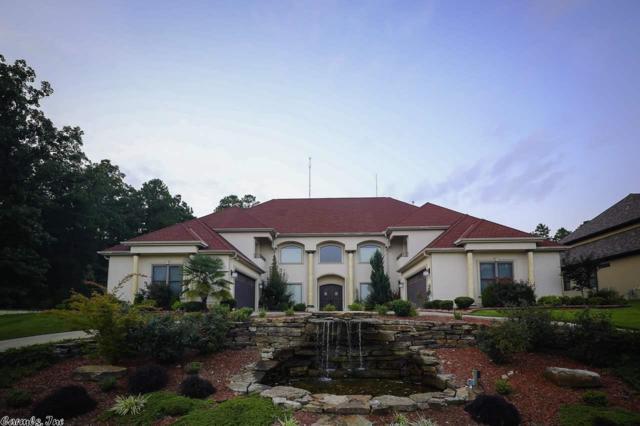 4 Deauville Cir, Little Rock, AR 72223 (MLS #18029811) :: Truman Ball & Associates - Realtors® and First National Realty of Arkansas