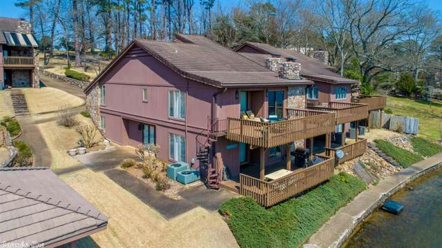 114 Lookout A 1, Hot Springs, AR 71913 (MLS #19032955) :: Truman Ball & Associates - Realtors® and First National Realty of Arkansas