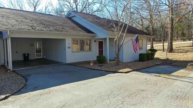 4 Tenkiller, Cherokee Village, AR 72529 (MLS #19038395) :: Truman Ball & Associates - Realtors® and First National Realty of Arkansas