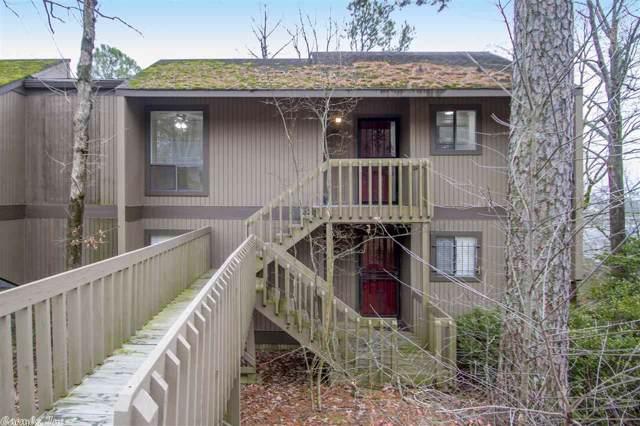 1201 N Pierce #44, Little Rock, AR 72207 (MLS #20001819) :: Truman Ball & Associates - Realtors® and First National Realty of Arkansas