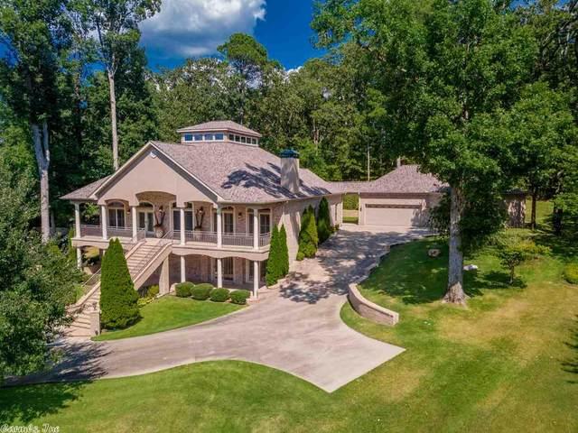 7222 Worth Avenue, Benton, AR 72019 (MLS #20008551) :: United Country Real Estate
