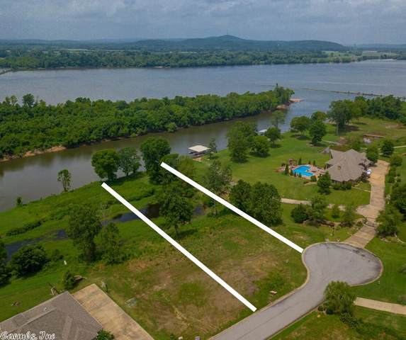 15 River Road, Mayflower, AR 72103 (MLS #20020296) :: United Country Real Estate