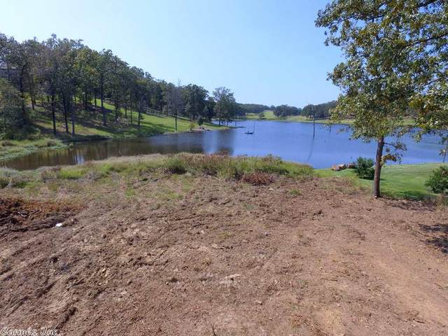 0 Tumbling Circle, Cabot, AR 72023 (MLS #20028106) :: United Country Real Estate