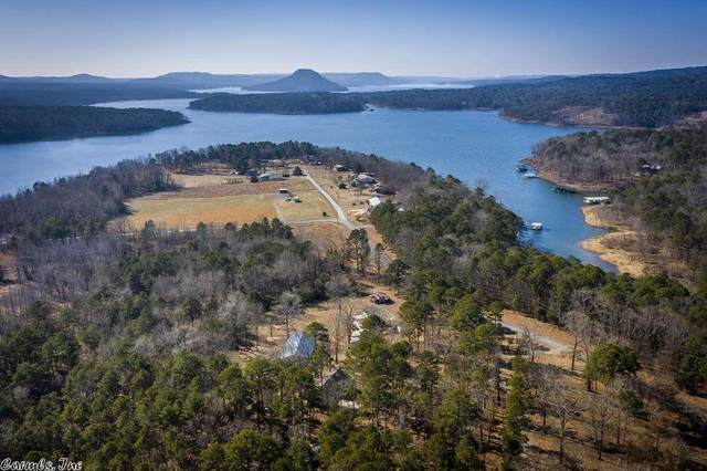 222 Lakeside, Fairfield Bay, AR 72088 (MLS #20037423) :: United Country Real Estate