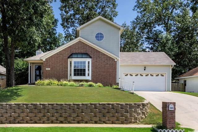 11925 Brook Forest, Little Rock, AR 72211 (MLS #21025382) :: The Angel Group