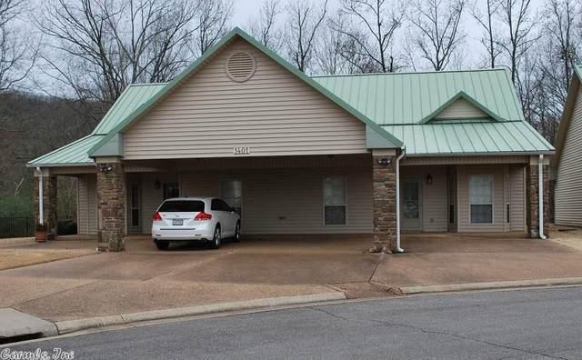 1401 Sage Brush Way B, Heber Springs, AR 72453 (MLS #20005385) :: Truman Ball & Associates - Realtors® and First National Realty of Arkansas