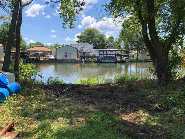 0 Quaker, Royal, AR 71968 (MLS #20036104) :: United Country Real Estate