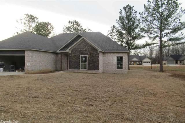 121 Hayden, Beebe, AR 72012 (MLS #20035132) :: United Country Real Estate