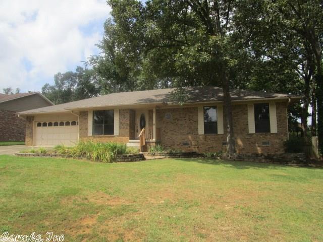 1310 Huntsmoor Road, Sherwood, AR 72120 (MLS #17025319) :: Truman Ball & Associates - Realtors® and First National Realty of Arkansas