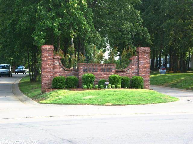 1005 Golf View, Searcy, AR 72143 (MLS #21008945) :: The Angel Group
