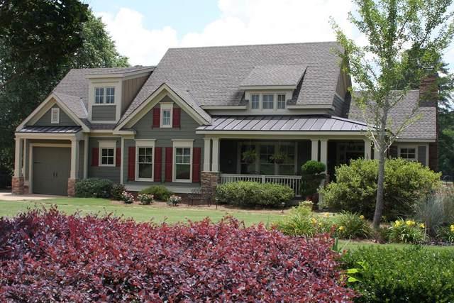 1048 Mountain View Way, PINE MOUNTAIN, GA 31822 (MLS #179804) :: Kim Mixon Real Estate
