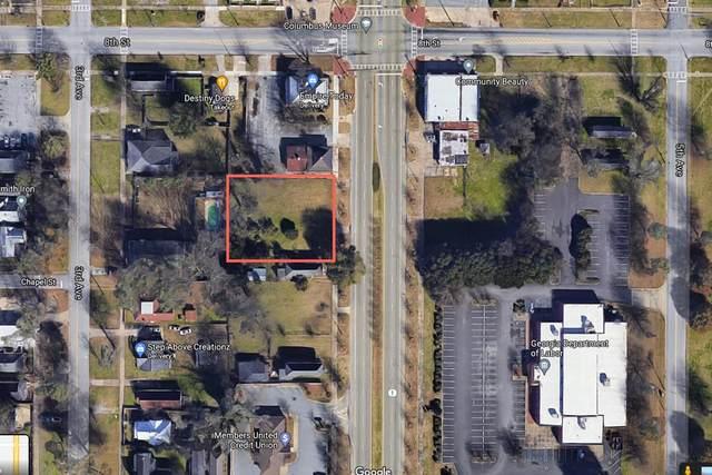 733 & 731 Veterans Parkway, COLUMBUS, GA 31901 (MLS #185936) :: Kim Mixon Real Estate
