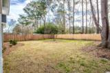 4324 Peachtree Dr. - Photo 5