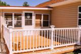 1237 Dunraven Ct. - Photo 10