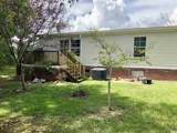 8040 Clearfield Dr. - Photo 19