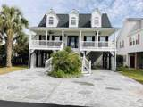917 Wind Shore Ct. - Photo 1