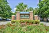 4475 Fringetree Dr. - Photo 2