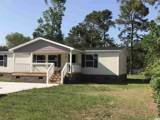 420 Sand Hill Dr. - Photo 3