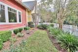 225B Da Gullah Way - Photo 5