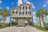 511 Seaside Dr. - Photo 1
