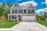 412 Spring View Ct. - Photo 1