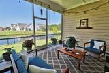 4005 Chalmers Ct. - Photo 26