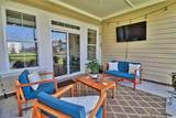 4005 Chalmers Ct. - Photo 27