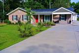 256 Midway Dr. - Photo 1