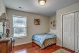 504 Heritage Point Dr. - Photo 24