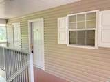 193 Charter Dr. - Photo 2