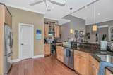 914 Morrall Dr. - Photo 13