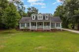 1580 Caines Landing Rd. - Photo 1