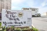 9620 Shore Dr. - Photo 27