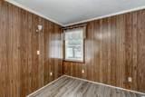 4503 Poinsett St. - Photo 7