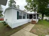 506 Oak Ave. - Photo 1