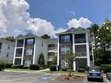 1310 River Oaks Dr. - Photo 2