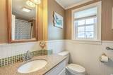 205 5th Ave. S - Photo 26