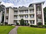 1200 River Oaks Dr. - Photo 1