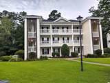 1200 River Oaks Dr. - Photo 2