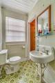 208 4th Ave. S - Photo 17