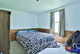 221 New River Rd. - Photo 11