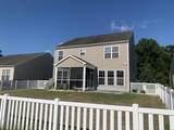 4737 Farm Lake Dr. - Photo 25